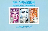 Tunisie - YT 19a neuf non-dentelé