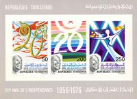 Tunisie - YT 14a neuf non-dentelé