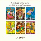 Tunisie - YT 8a neuf non-dentelé