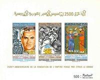 Tunesien - YT 5a postfrisk utakket