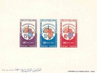 Tunisie - YT 2a neuf non-dentelé