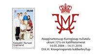 Groenland - Prince Consort Frederik et Princesse Mary 12½ de mariage - Mint souvenir sheet