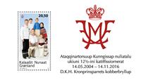 Grønland - Frederik & Mary kobberbryllup - Postfrisk miniark