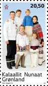 Grønland - Frederik & Mary kobberbryllup - Postfrisk frimærke