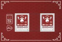 荷兰邮政,2016中国生肖猴票 ,小型张