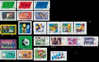 Tyskland 1974-2000 - Fodbold sæt