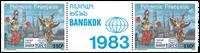 Polynésie PA177A * Bangkok 83