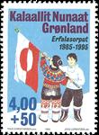 Grønland flag *