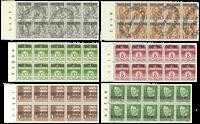 Danmark postfærgemærker - 6 x 10-blokke