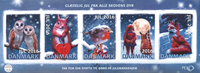 Denmark - Christmas 2016 - Mint giant stamp