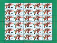 Greenland - Christmas sheet 2016 - Imperforated sheet