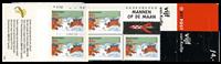 Holland 1999 - NVPH PB 59 - Postfrisk