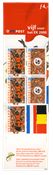 Holland 2000 - NVPH PB 60 - Postfrisk