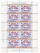 Holland 1995 - NVPH V1646 - Postfrisk