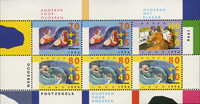Holland 1996 - NVPH 1676 - Postfrisk