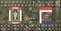 Pays-Bas 1998 - NVPH V1778 - Neuf