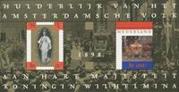 Holland 1998 - NVPH V1778 - Postfrisk