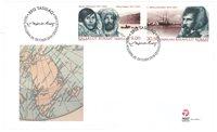 格陵兰岛远征首日封含套票 - 2013年年折
