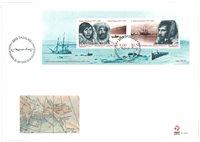 格陵兰岛远征首日封含小型张