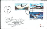 2015 格陵兰岛航空首日封