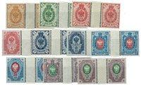 1891 SUOMI - Rengasmerkit - kopeekka-arvot harvinaisena välilöparisarjana