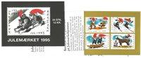 Tanska - Joulu-postimerkkivihote 1995