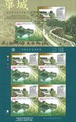 Sydkorea - Verdenskulturarv 2002 k - Postfrisk 10-ark