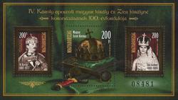 Ungarn - Helgener 2016 - Postfrisk specialminiark lakeret overflade