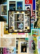 Corée du Nord - 60 blocs-feuillets diff. avec 202 timbres