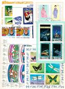 Corea del Norte - 45 hojas bloque diferentes con 275 sellos