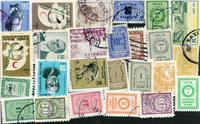 24 francobolli differenti Turchia
