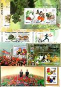 Nordkorea - 73 forskellige miniark med ialt 259 frimærker