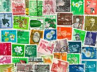 Japon - 42 différents