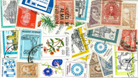 Argentina - 24 different stamps