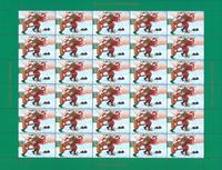Groenland - Feuille de Noël 2016 - Feuille dentelée