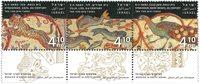 以色列邮票 2016 以色列的马赛克艺术 套票3枚 新邮 外国邮票