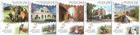以色列邮票 2016 耶路撒冷的旅游业 套票5枚 新邮 外国邮票 收藏
