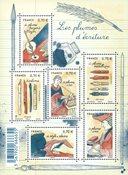 法国邮票 2016 羽毛笔 小全张 新邮 外国邮票 邮票收藏