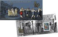 法国邮票 2016 法国最美邮票特别版 邮折 外国邮票 邮票收藏