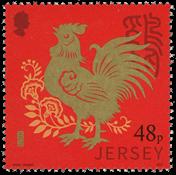 Jersey - L'année du Coq, Nouvel an chinois - Timbre neuf