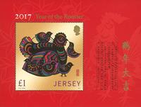 Jersey - L'année du coq, nouvel an chinois - Bloc-feuillet neuf