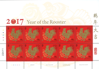 Jersey - Year of Rooster, Chinese New Year - Mint sheetlet