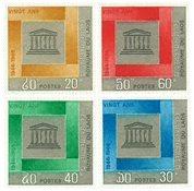 Laos 138-41 * 1966 20ème anniversaire de l'UNESCO