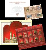 To special ark - Kremls kulturskatte og TretiakovsNationale Kunstmuseum