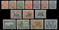 Belgique 1918 - OBP 150-163 - Neuf avec charnieres