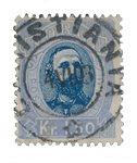 Norvège 1878 - AFA 33 - Oblitéré