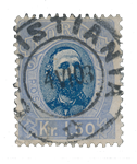 Norge 1878 - AFA 33 - Stemplet
