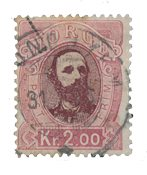 Norge 1878 - AFA 34 - Stemplet