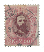 Norway 1878 - AFA 34 - Cancelled