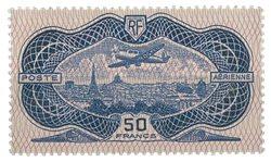 France 1936 - YT PA15 - Poste Aérienne  neuf
